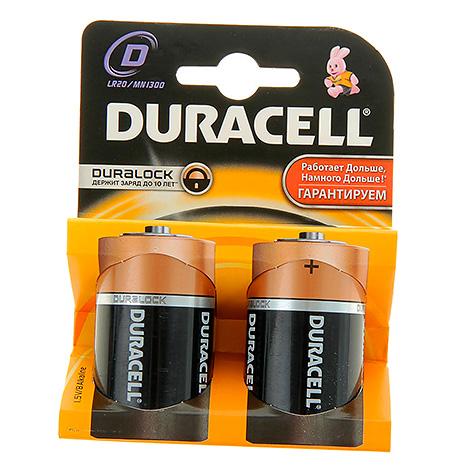 Fyra D-batterier krävs för att använda repellen.