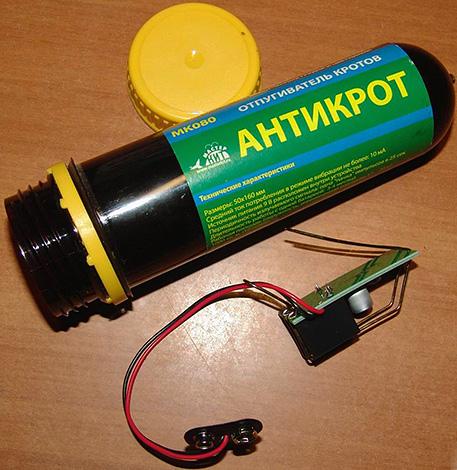 Repeller Anticrot