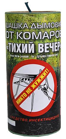 Rökbombe från mygg tyst kväll
