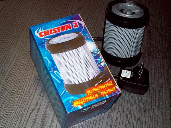 Répulsif ultrasonique pour rongeurs Chiston-2