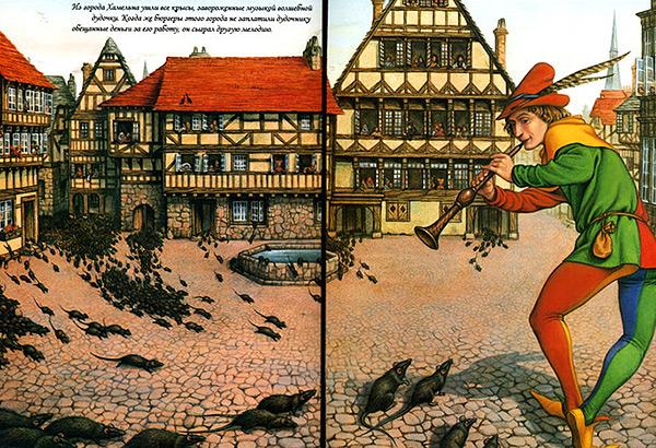 Une des illustrations de la légende du piège à Pied Piper de Hamelin.