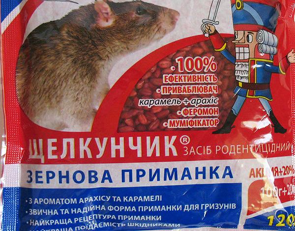 A Diótörő egy másik gyógyszer patkányok számára, amely igen jól ismert az orosz piacon.