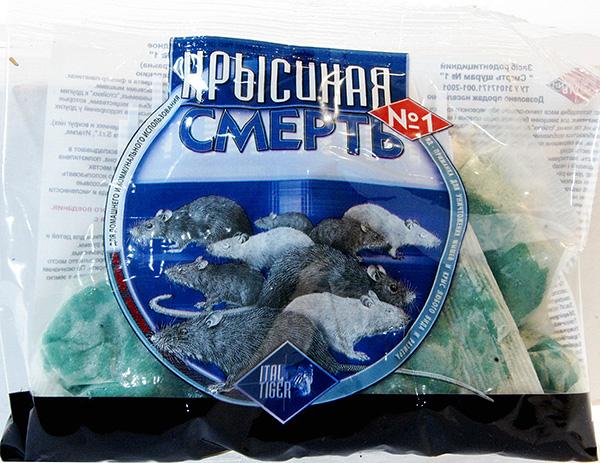 Poison pour les rongeurs La mort du rat n ° 1 - se positionne également comme un moyen ayant un effet momifiant.
