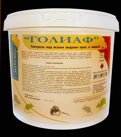 Le remède pour rats et souris Goliath