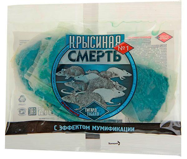 Rat Death de la production russe (Tigard) - a une composition presque identique à l'originale et ne diffère pas en efficacité.