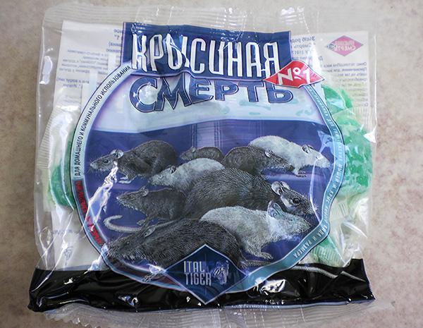 La forme la plus courante de libération de rat chez le rat à usage domestique est un petit emballage contenant huit briquettes.