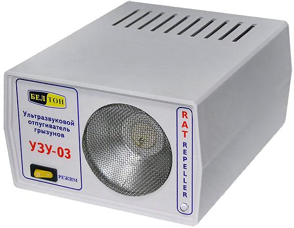 Répulsif ultrasonique de rats et souris UZU-03