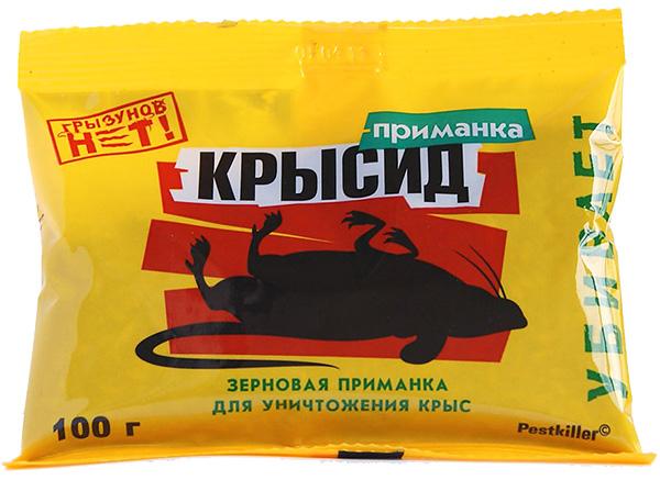 A Krysid az egyik bevált eszköz, amely hatékonynak bizonyult a rágcsálók elleni küzdelemben.