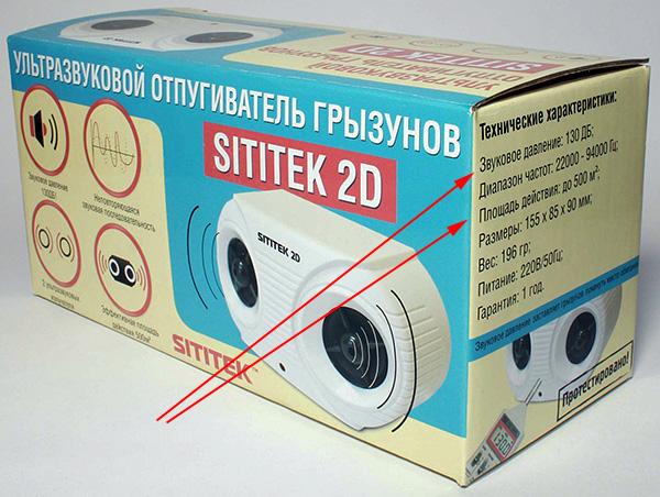 En règle générale, les fabricants de répulsifs à ultrasons surestiment quelque peu les performances techniques réelles des appareils.