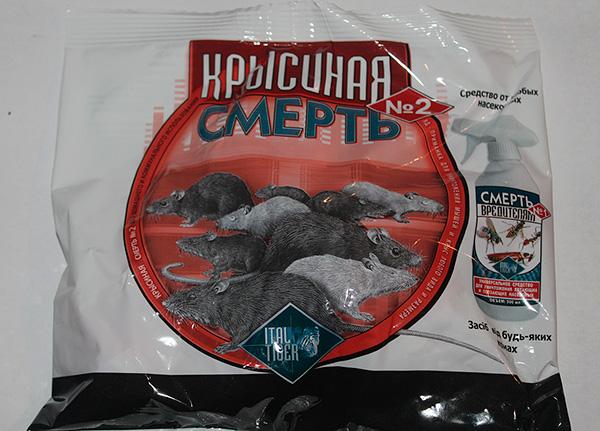 És úgy néz ki, mint a Patkány Halál №2 drog